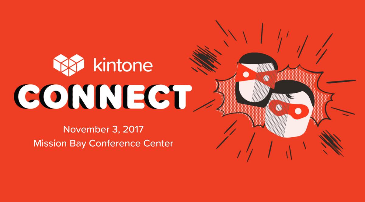 Kintone Connect