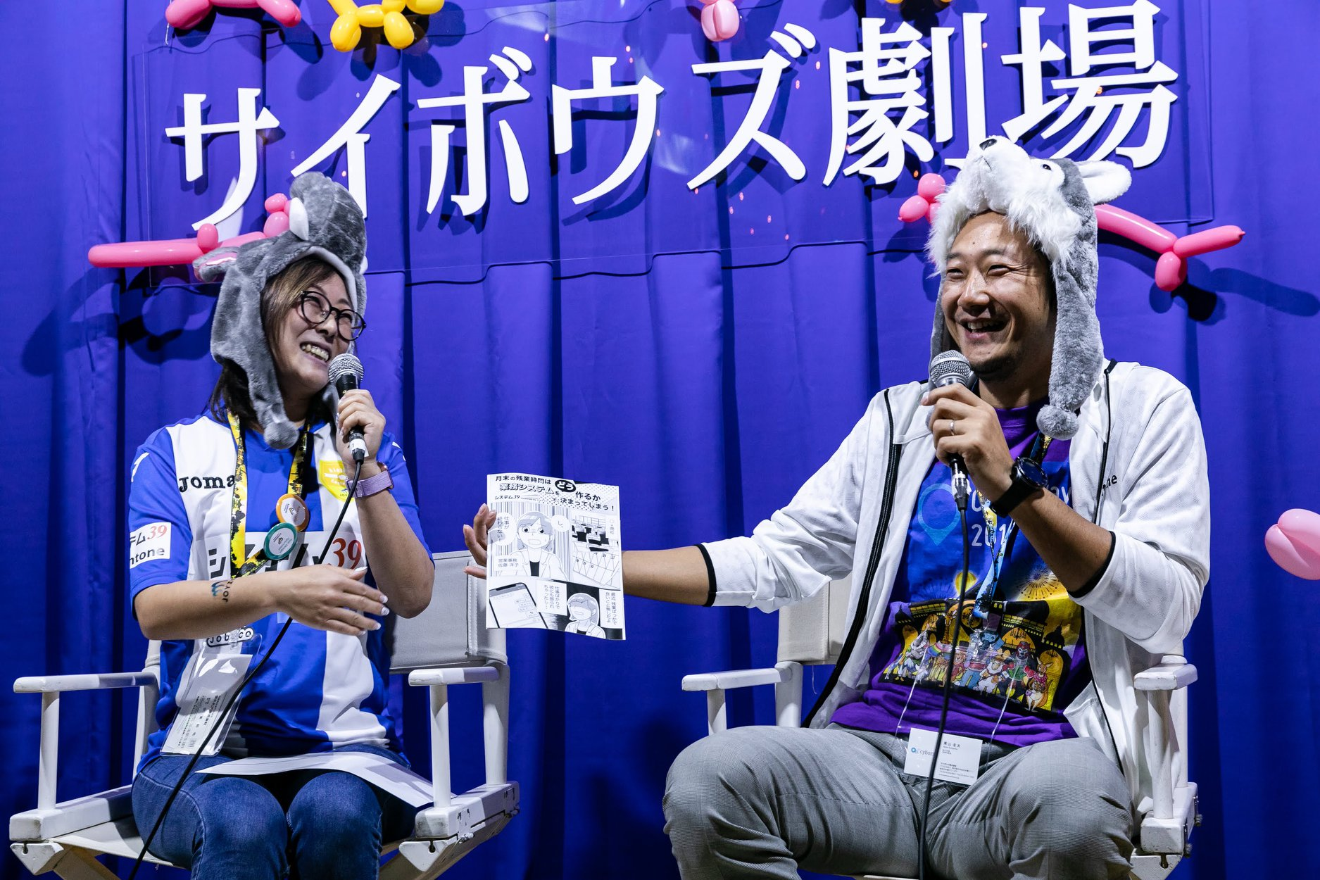 CybozuDays2018Tokyo_KotoeShinomiya_KuriyamaKeita