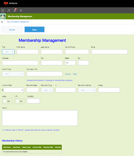 Kintone JASH Membership Management add record screen