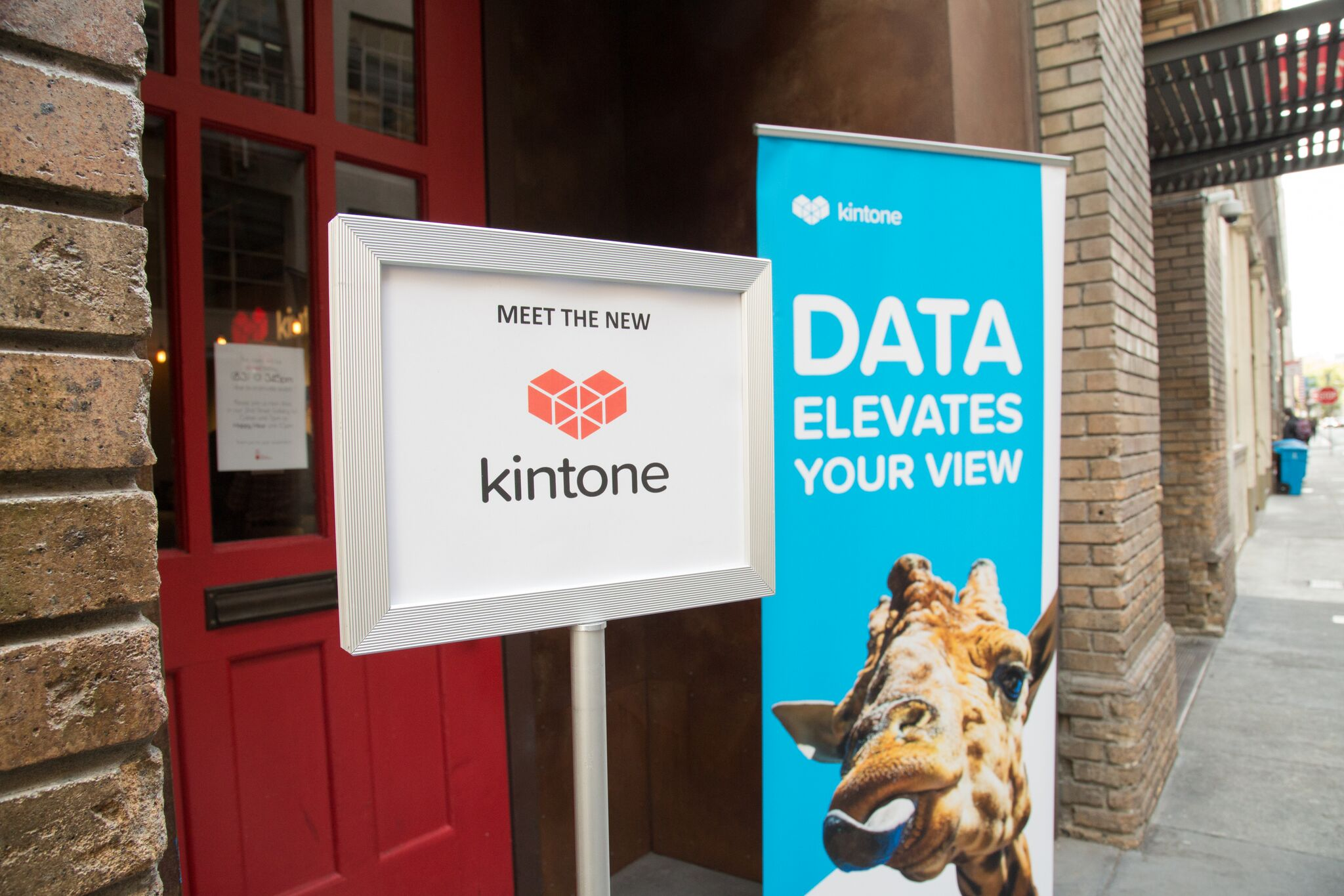 KINTONE_LAUNCH_PARTY_09.jpg