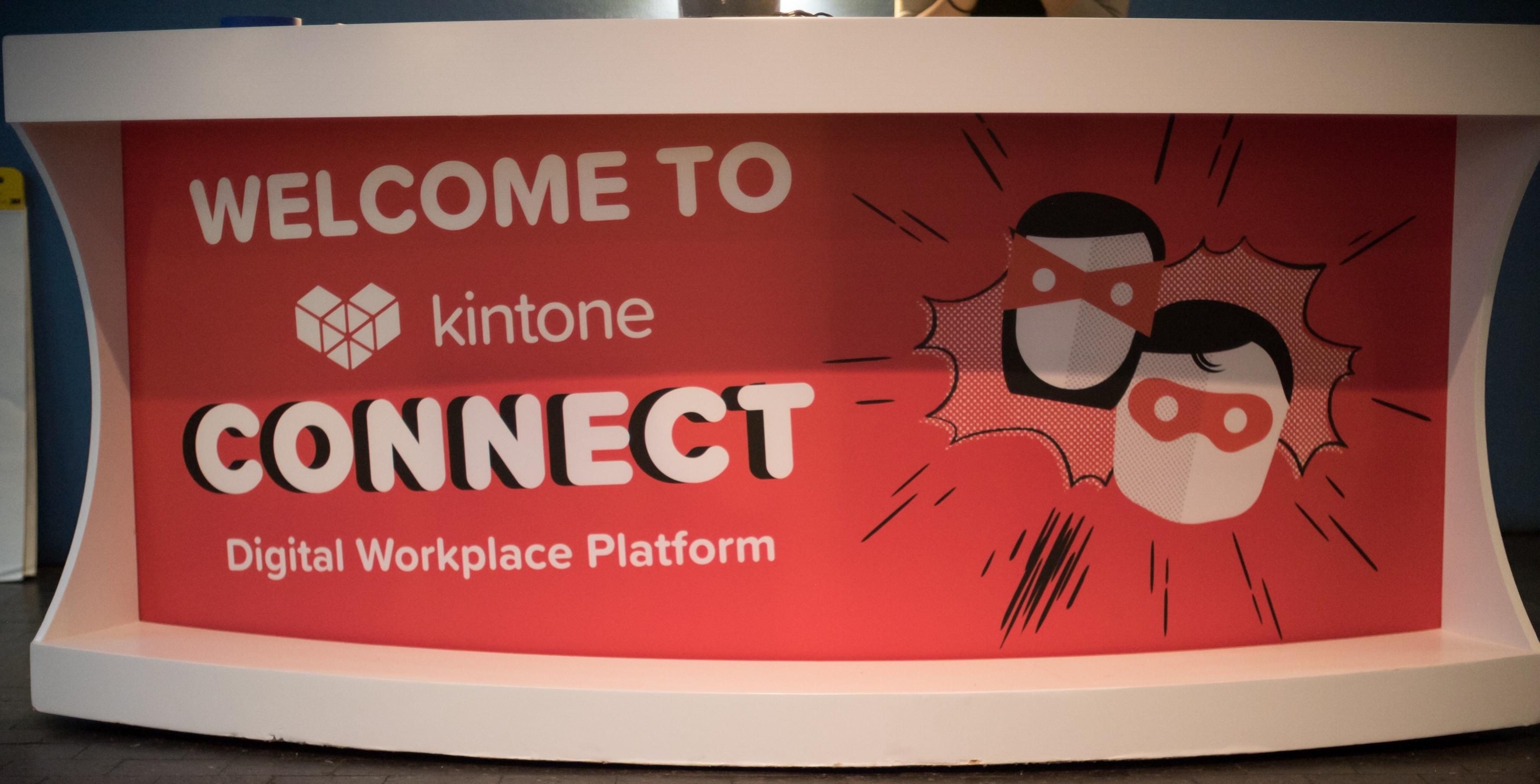 Kintone_110317_526-965879-edited.jpg