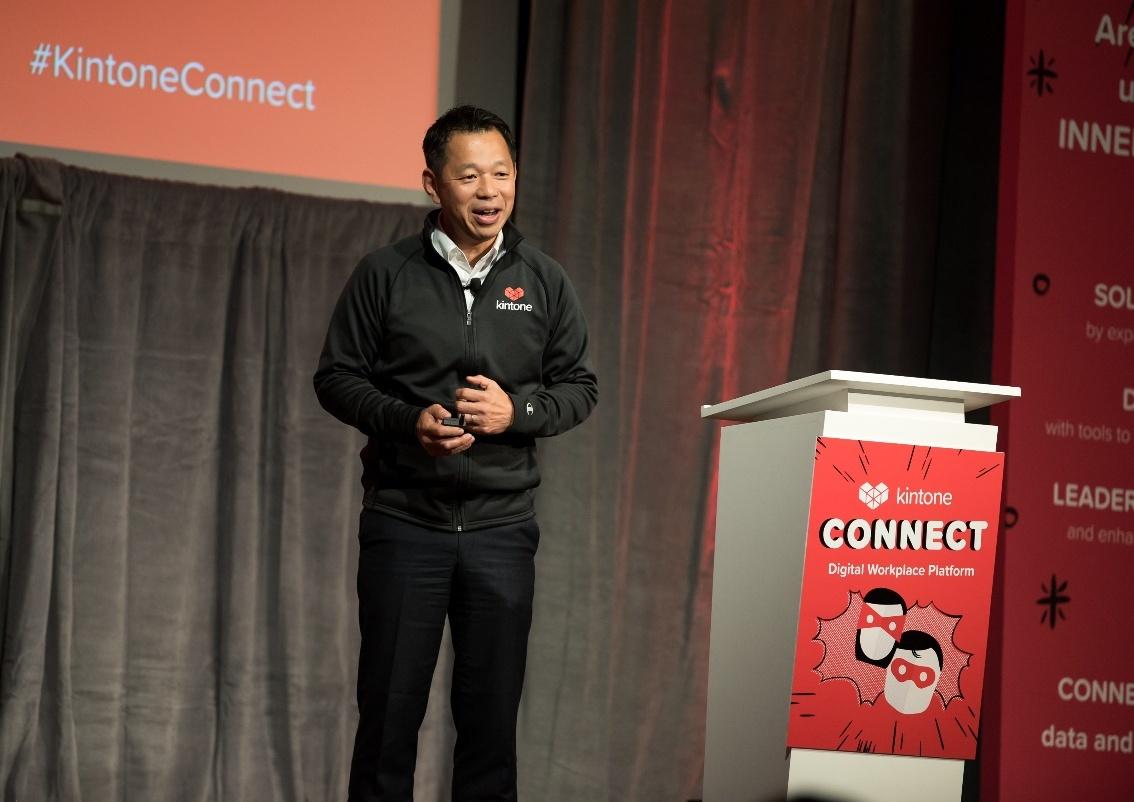Osamu Yamada at Kintone Connect 2017
