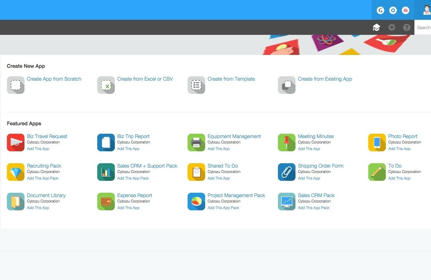kintone build app-214713-edited.jpeg