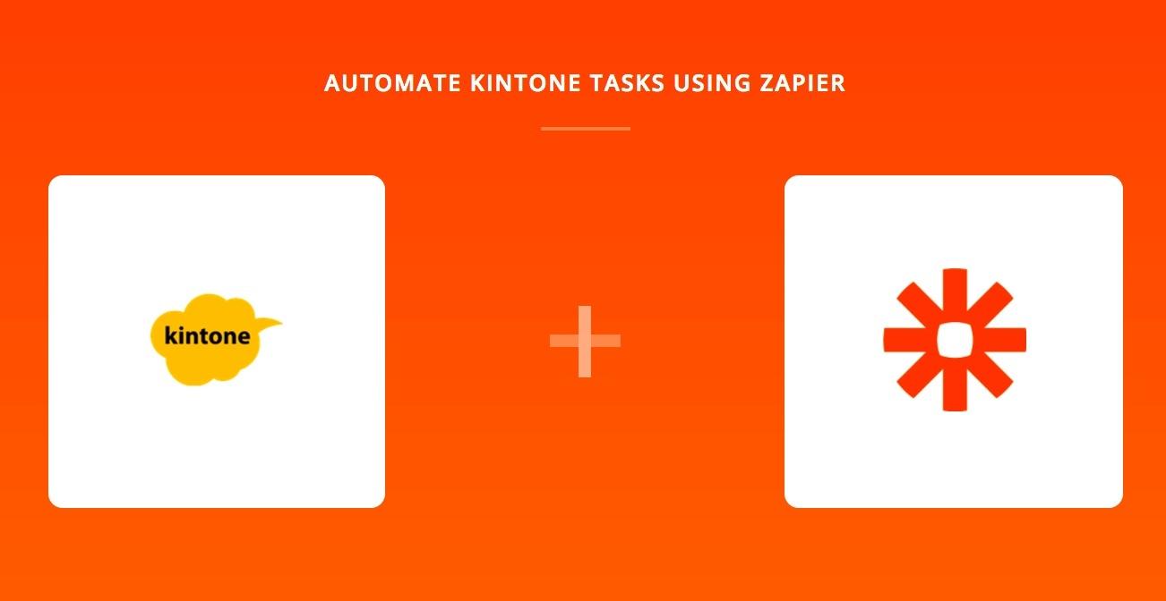 kintone business app platform zapier.jpeg
