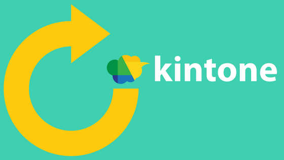 kintone product update.png