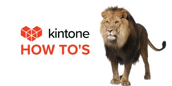 https://blog.kintone.com/hubfs/23.png