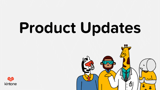 Kintone Product Updates