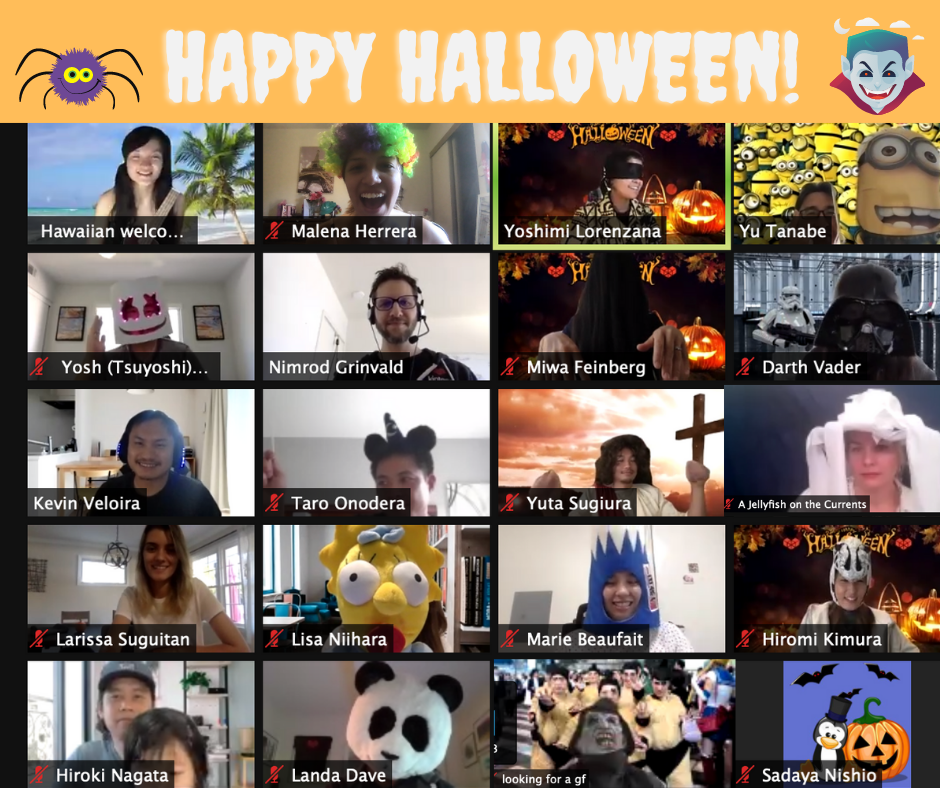 Kintone's Virtual Halloween Costume Contest
