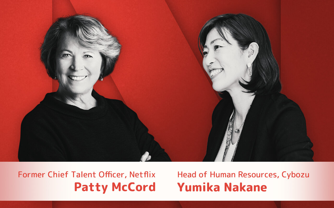 Patty McCord and Yumika Nakane - Netflix Company Culture Talk
