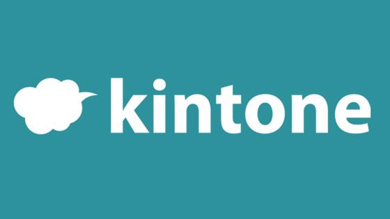 kintone logo (1)